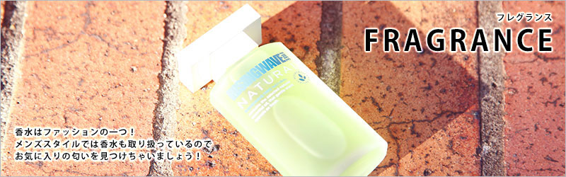 RISINGWAVE FREE NATURAL 50ml