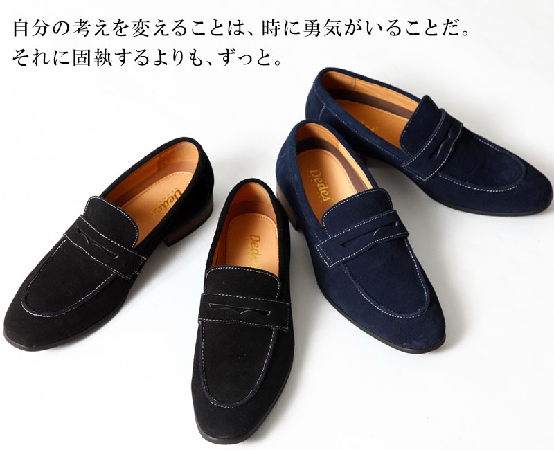 Leather suede coin loafers made \u200b\u200bin Japan