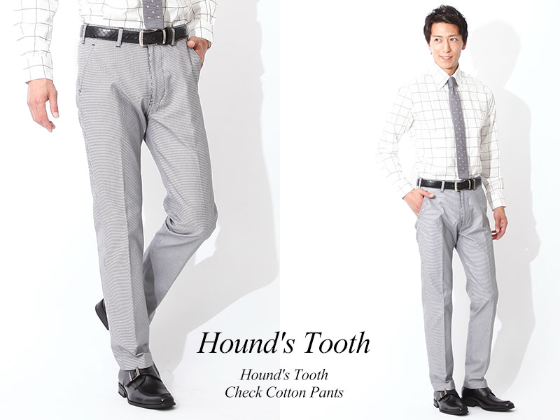 Hound's Tooth Check Cotton Pants