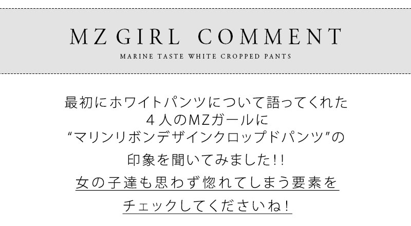 girlsComment