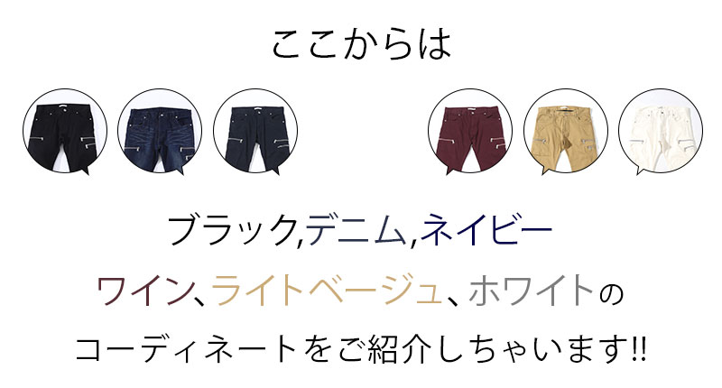 Othercolor coordinate
