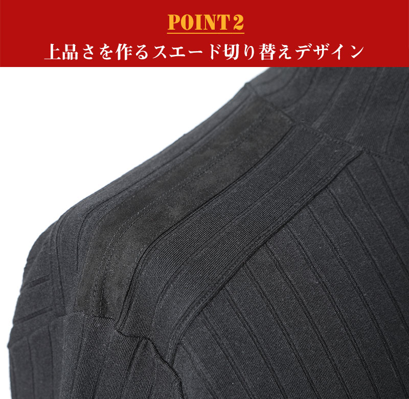 POINT2 人気のグレンチェック