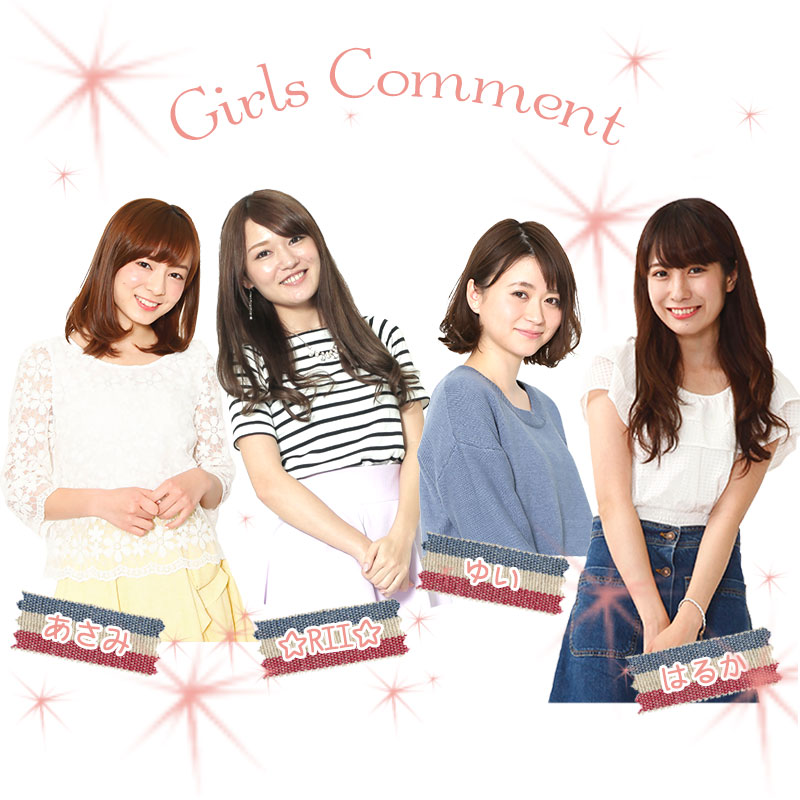 GirlsTalk_Banner