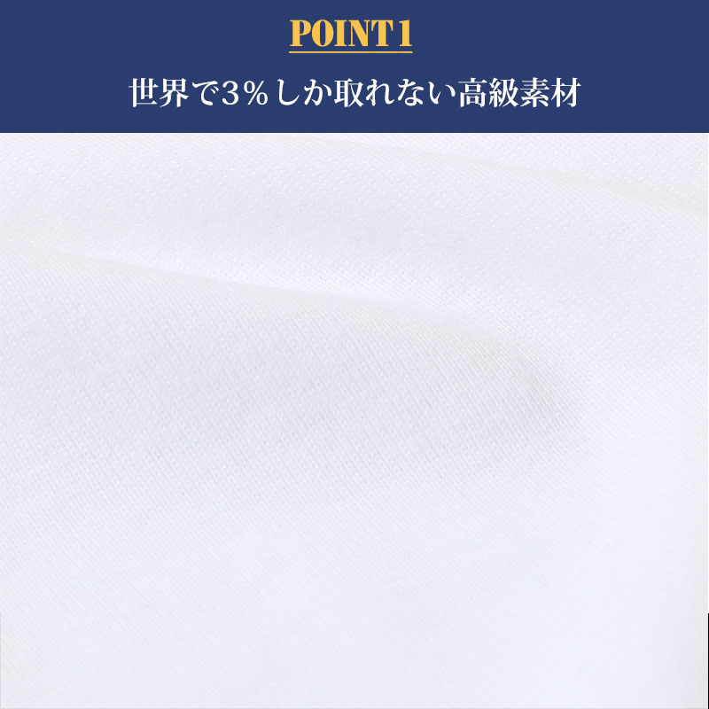 POINT1 立体感のあるエンボス加工